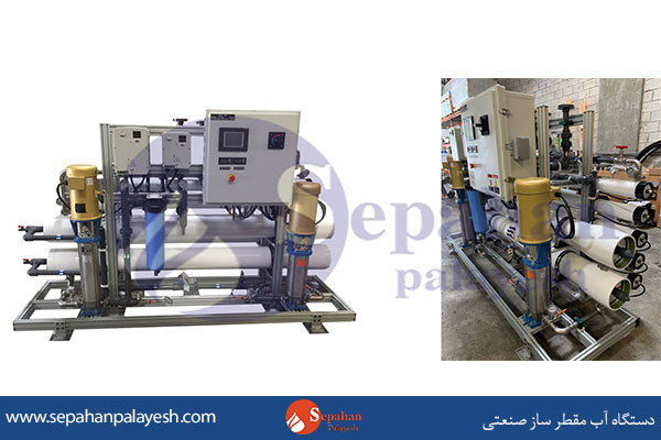 دستگاه آب مقطر ساز صنعتی