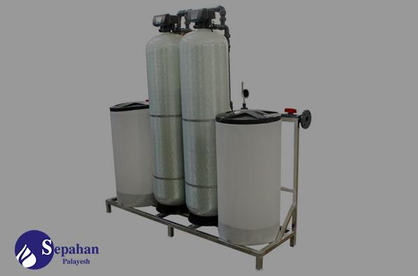 دستگاه سختی گیر رزینی سختی گیر آب