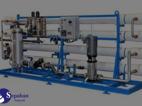 بهترین دستگاه آب شیرین کن صنعتی