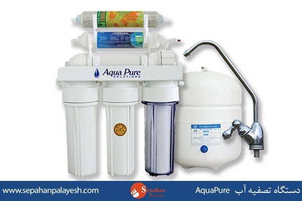 دستگاه تصفیه آب AquaPure