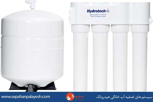 سیستم های تصفیه آب خانگی هیدروتک