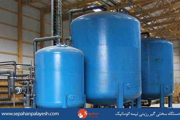 دستگاه سختی گیر رزینی نیمه اتوماتیک