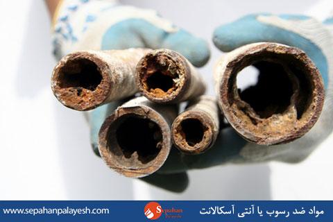مواد ضد رسوب یا آنتی آسکالانت